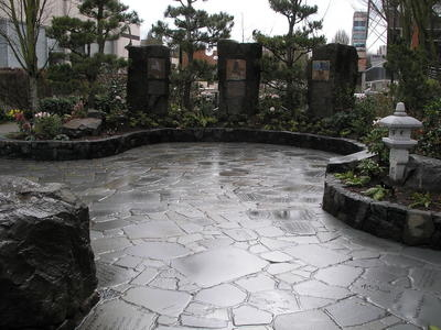Tumbled Bluestone - Japanese Internment Memorial Garden