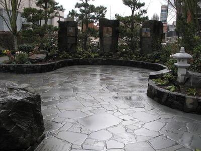 Tumbled Bluestone - Japanese Internment Memorial Garden