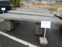 Image Black Basalt Benches