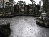 Tumbled Bluestone - Japanese Internment Memorial Garden  thumbnail