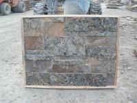 High Plains Rustic 2/4/6/8 panel
